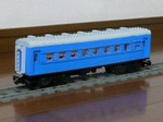 P1160485